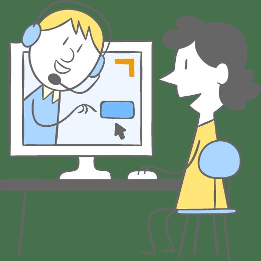 Online Schulung