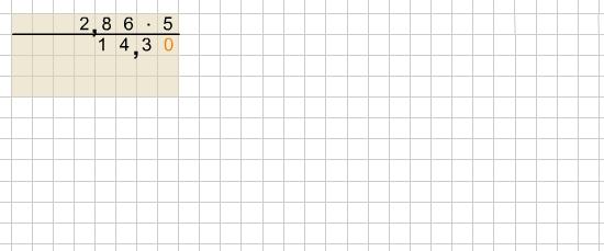 kem DZ DZSchrMuDiMul 2 Schriftliche Multiplikation von Dezimalzahlen