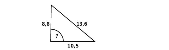 kem GeoII GeoIISGdPSdP 12 Satz des Pythagoras und seine Umkehrung