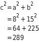 kem GeoII GeoIISGdPSdP 6 Satz des Pythagoras und seine Umkehrung