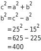 kem GeoII GeoIISGdPSdP 8 Satz des Pythagoras und seine Umkehrung