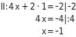kem LGuU LGuUELGSEsv 14 Einsetzungsverfahren zum Lösen linearer Gleichungssysteme