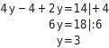 kem LGuU LGuUELGSEsv 17 Einsetzungsverfahren zum Lösen linearer Gleichungssysteme