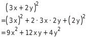 kem T TPotBinF 3 Binomische Formeln