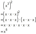 kem T TPotMul 8 Multiplikation und Ausklammern bei Termen mit Potenzen